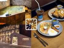 男女別大浴場や、カフェのようなラウンジでのモーニングプレート朝食もお楽しみください。