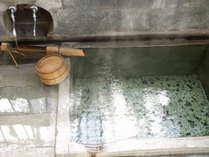 天城山房 伊豆石の内湯
