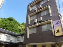 足羽山公園入口の閑静な環境にある河甚旅館
