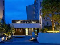 ホテル アンテルーム 京都◆じゃらんnet