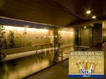 顧客満足度調査No.1『ダブル受賞』記念プラン販売中!金沢駅前唯一の天然温泉大浴場(サウナ付)を完備