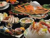 ◆冬の味覚!かにフルコース◆ かに刺しから釜飯まで板長自慢の蟹づくし!