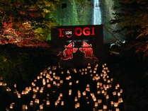 『清水の滝のライトアップと竹灯篭祭りプラン』