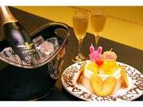【記念日☆特典付プラン】誕生日・お祝い旅行♪大切なあの人へアニバーサリープラン