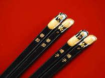 【マイ箸プラン】ご宿泊の記念に名前入り箸をプレゼント♪(夕・朝食付)