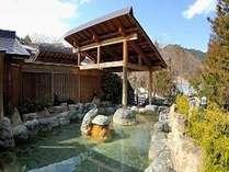 【周辺情報】湯の平温泉(徒歩1分)