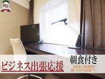 【VOD・日経新聞付プラン】 -朝食付-