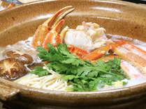 【カニ鍋】11,830円~!まったりお部屋食★メインはかに鍋!〆の雑炊で大満足