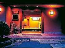 【じゃらん冬SALE】お得☆飛騨牛朴葉味噌ステーキと飛騨牛の握り寿司&8大特典付きプラン☆