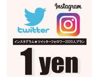 SNSフォロワー1000人以上で1泊1円!!