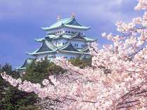 春爛漫お花見ステイ 2016~名古屋城と桜を望む プライベート空間でお花見弁当も楽しめる~