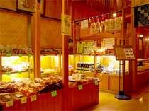 【年末年始限定】早いもの勝ち!!ビジネスルームでスタンダード二食付きプラン!!