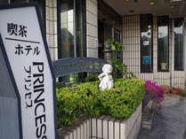 <外観>最寄りの岸和田駅より徒歩3分のところにございますので初めてのお客様も迷わずお越し頂けます☆