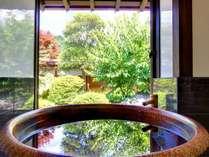 ◆別邸 隠居の間◆☆客室半露天風呂窓を開けるとまるで露天風呂みたい