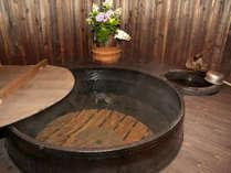 【大釜風呂(五右衛門風呂)】ご宿泊のお客様様は無料でご利用いただけます。