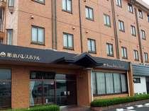 天然温泉に入れるビジネスホテル 那須パレスホテル