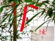 【縁結び】赤い糸ならぬ赤いリボンにお願い事を★月に一度、出雲大社に皆様の代理で奉納させていただきます