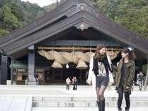 島根県に来たなら、ぜひ「出雲大社」へお越しください。(玉造温泉より車で1時間)