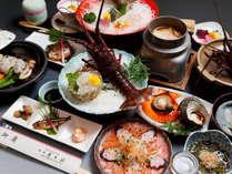 ■豪海プラン■伊勢海老2匹付き会席料理