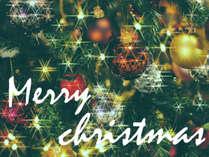 ■クリスマスプラン■大切な人と過ごす、特別な夜は。☆スパークリングワインで乾杯☆。限定特典付き♪