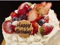 誕生日ケーキイメージ2事前予約制