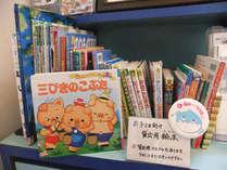 子供用絵本無料で貸し出しております。