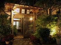 割烹旅館寿美礼 (山口県)