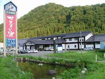 *【外観】今も色濃くマタギ文化が残る、北秋田市打当エリアの山里の宿。