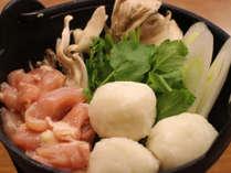 【2食付・だまこ鍋プラン】モチっと旨い♪お米を丸めて作った郷土の味覚堪能