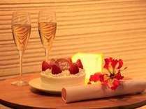 【記念日】ケーキ×スパークリングワインでお祝い!プレミアム会席■耀kagayaki(★★★)※10月~