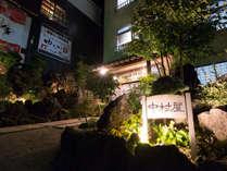中村屋旅館◆じゃらんnet