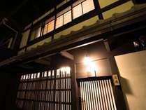 昭和初期からつづく数奇を凝らした京町家で特別な京都体験を