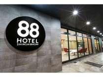 ホテル外観:大きなホテルサイン