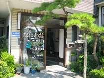 旅館 なにわ荘 (熊本県)