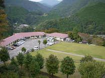 熊野の郷 古道ケ丘