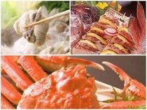 【鯛*ふぐちり会席】◆鯛造り&ふぐ鍋+☆蟹も1杯付♪美味しいものをお手軽に!…忘れてません!最後は雑炊