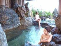 【庭園露天風呂】 ※ゆっくりと温泉に浸かってリラックスを。♪