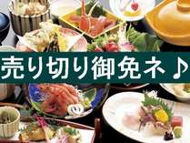 【売り切り御免ネ♪】人気No.2★総料理長にお任せ!マル得海鮮会席がさらに500円OFF!