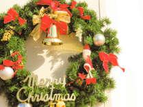 《温泉クリスマス》12月23・24・25日の3日間限定!クリスマス限定プレゼント付き★