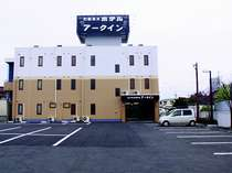 駅、インターからのアクセス抜群のビジネスホテル