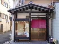 ゲストハウスむらさき (京都府)
