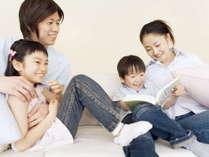 【お子様半額!】家族旅行を応援♪ファミリープラン