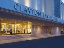 クレイトン ベイ ホテル