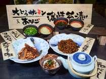 9月1日~11月末まで限定「穴子&大トロサーモン蒲焼茶漬け」朝食に登場♪