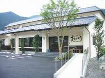 田舎の宿 おのそう  (岐阜県)