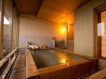 ~東館8階貴賓室~ お部屋専用露天風呂を配置!広々浴槽でおくつろぎください♪