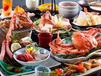 ~八種の蟹料理を堪能『極』会席~ かに!カニ!蟹!生から焼きまで8種類の蟹料理を味わう究極の蟹会席