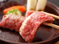 ~やっぱりお肉!鳥取和牛の陶板焼き 80g~