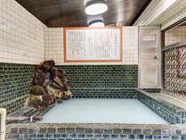 *草津温泉湯畠直送!草津温泉の湯♪草津温泉は、驚くべき殺菌力を持っている事が実証されています。