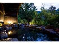 森の露天風呂「瀧見の湯」
